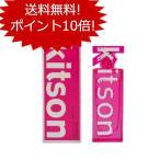 キットソン[kitson]ベリーベリー60ml EDT SP 【今だけポイント10倍】