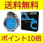 【送料無料】 ポリス POLICE ザ・シナー 50ml EDT SP  【ポイント10倍 】