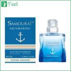 アランドロン ■ サムライ アクアマリン EDT SP 50ml【アウトレット★テスター】SAMURAI メンズ 香水 フレグランス