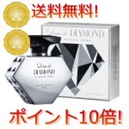 【送料無料】 ロードダイヤモンド バイ ケイスケホンダ インザミラー 50ml EDP SP 【ポイント10倍】【もれなくサンプル3点セットプレゼント♪】
