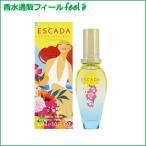 エスカーダ アグア デ ソル EDT SP 30ml[ESCADAアクアデソル] 香水 レディース