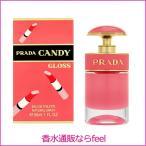 【送料無料】プラダ キャンディ グロス EDT SP 30ml プラダ PRADA 香水 レディース フレグランス