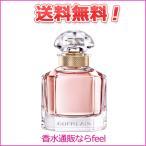 Mon Guerlain Eau De Parfum Spray 50ml 1.6oz