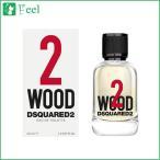 ディースクエアード ウッド EDT SP 30ml DSQUAREDメンズ 香水 フレグランス
