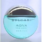 【送料無料】ブルガリ[BVLGARI]アクアプールオムマリンミニボトル5mlオードトワレ