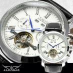 ショッピング自動巻き 自動巻きマルチカレンダー腕時計ビッグフェイスホワイトウォッチ全針稼動本格仕様(保証書付)