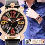 腕時計 ビッグフェイス カラフル文字盤 ウォッチ メンズ レディース ユニセックス SORRISOソリッソ