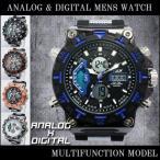 腕時計 アナデジ アナログ&デジタル 日付 月 曜日表示 アラーム 時報 ストップウォッチ マルチファンクション ステンレススティール ウォッチ メンズ