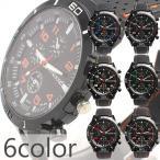 腕時計 ミリタリー調デザイン メンズ ウォッチ ラバーベルト フェイククロノグラフ