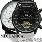 ショッピング自動巻き 腕時計 自動巻き メンズ トリプルカレンダー テンプスケルトン 機械式腕時計 ウォッチ 日付 曜日 月