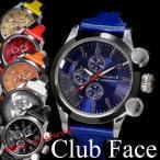 腕時計 メンズ ウォッチ ビッグフェイス クロノグラフ風 レザー 革ベルト クオーツ