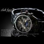 クロノグラフムーンデザインウォッチ 腕時計ブラックod
