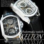腕時計 メンズ ウォッチ スケルトン自動巻きトノーフェイス エングレーブ風 BOX 保証書付