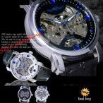 腕時計 メンズ スケルトン 革バンド 自動巻 ウォッチ ケース 保証書付
