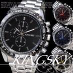 ビッグフェイス重厚感クロノグラフ調メタルバンドメンズウォッチ腕時計