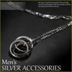 ネックレス メンズ コンビネーション 3リング 真鍮 ロ
