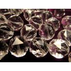 粒売り ブラジル産 極上5A天然水晶スターカット クリスタル  一珠販売 約14mm珠