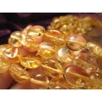 連売り シトリン 黄水晶 タンブル連 粒サイズ約8-10.5mm 約40cm Mサイズ