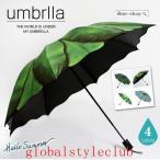 日傘折りたたみおしゃれ晴雨兼用傘UVカットショートワイド傘日傘大きめ折りたたみ傘撥水加工耐風傘丈夫