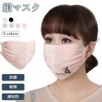 マスク 冷感マスク シルクマスク レディース 絹マスク 洗える クールマスク 夏 布マスク 薄手 蒸れない マスク 軽薄 シルク coolmask 快適
