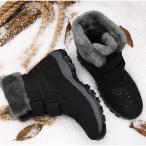 スノーブーツレディース冬靴防寒靴防水防滑ウィンターブーツアウトド裏起毛滑り止めスノーシューズスニーカートレッキングシューズ雪靴通勤通学