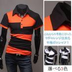 カジュアルシャツ 半袖ポロシャツ メンズ ポロシャツ