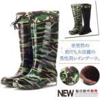 ロングレインブーツ迷彩メンズ長靴裏起毛秋雨靴ラバーシューズ冬梅雨2Way靴レインシューズ防水防水ブーツロングブー防滑