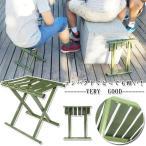 折りたたみ 椅子 チェア アウトドア チェア 軽量 コンパクト アウトドア 折りたたみチェア キャンプ バーベキュー お花見