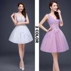 レディース ウエディングドレス ワンピース ドレス