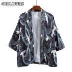 和服メンズ浴衣甚平着物刺繍鶴カジュアル七分丈カーディガン中国風アウター薄手ゆったり大きいサイズあり夏