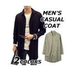 ステンカラーコートメンズおしゃれ長袖無地柄黒シャツコートシャツ薄手コートジャケットアウター大きいサイズ40代50代