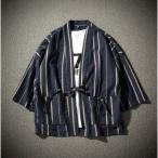 メンズ和服浴衣漢服和装七分袖甚平ストライプ切替薄手