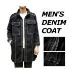 デニムコートメンズおしゃれブランド無地柄ロングコートジャケットアウタートレンチコート大きいサイズ