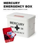 薬箱 救急箱 収納 おしゃれ アメリカン マーキュリー エマージェンシーボックス ホワイト