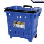 BASKET TROLLEY  BLUE バスケット トローリー  DULTON ダルトン 収納
