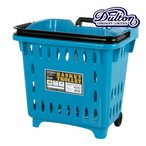 BASKET TROLLEY  L.BLUE バスケット トローリー  DULTON ダルトン 収納