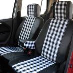 ギンガムチェック シートカバーフロント2枚セット 軽自動車用フリーサイズ レッド ホワイト レザー調