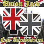 ユニオンジャック シングルクッション レッド グレー UNION JACK イギリス国旗 クッション 雑貨 ミニ MINI ロ ーバー
