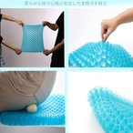 Daily Store ゲルクッション 卵が割れないクッション ゼロクッション 無重力 ハニカム クッション 無重力クッション 座布団 低反