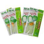 まとめ買いセット  NIPRO 二プロ  野菜 果物 鮮度保持袋 愛菜果 M12枚 L10枚 セット  Mサイズ6枚 2セット Lサイズ5枚 2セット