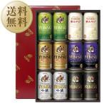 お歳暮 ビール ギフト 送料無料 サッポロ エビス(ヱビス)6種セット YWR3D しっかりフル包装+短冊のし beer gift