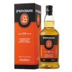ウイスキー スプリングバンク 10年 46度 箱付 700ml シングルモルト 洋酒 whisky