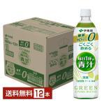 伊藤園 ごくごく飲める 毎日1杯の青汁 900gペット 12本 1ケース 送料無料(一部地域除く)