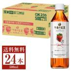 キリン 午後の紅茶 for HAPPINESS 熊本県産いちごティー 500mlペット 24本 1ケース 送料無料(一部地域除く)