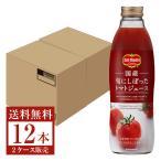デルモンテ 国産 旬にしぼったトマトジュース 750ml瓶 6本×2ケース(12本) 送料無料(一部地域除く)