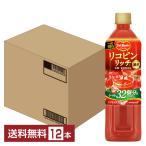デルモンテ リコピンリッチ トマト飲料 900gペット 12本 1ケース 送料無料(一部地域除く)