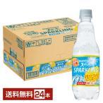 サントリー 天然水スパークリング レモン 500mlペット 24本 1ケース 送料無料(一部地域除く)