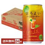 サントリー ほろよい アイスティーサワー 350ml缶 24本 1ケース 送料無料(一部地域除く)