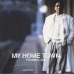 MY HOME TOWN / 小田和正 (CD)