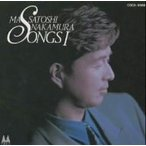 SONGS 中村雅俊 CD
